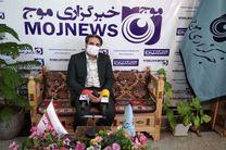بازدید معاون شهرسازی و معماری شهردار اصفهان از دفتر خبرگزاری موج اصفهان