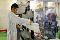 استقرار 21 شرکت دانش بنیان و فناور در نیمه نخست سالجاری در منطقه آزاد انزلی