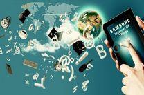 گام سامسونگ در مسیر اینترنت اشیا