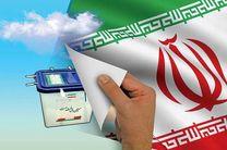 خبرگزاری شین هوا: انتخابات ریاست جمهوری ایران بک رخداد سیاسی مهم است
