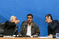 رکورد اختلاس دولت احمدینژاد شکست
