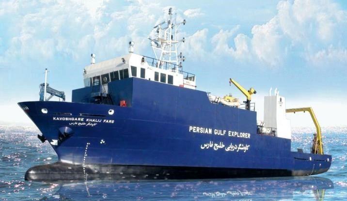 آغاز گشت تحقیقاتی کاوشگر خلیج فارس