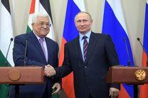 پوتین: خواهان ازسرگیری مذاکرات مستقیم میان فلسطین و اسرائیل هستیم