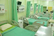 افزایش بیش از 1000 تخت بیمارستانی در دستور کار دانشگاه علوم پزشکی هرمزگان قرار دارد