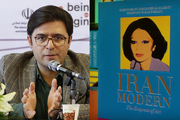 پیگیری حقوقی انتشار کتاب ایران مدرن،ملکه هنر توسط دفتر حقوقی ارشاد/نحوه تهیه تصاویر کتاب در دست بررسی است