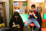 نهمین روز سی و دومین نمایشگاه بینالمللی کتاب تهران