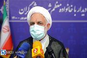 عوامل ترور سردار سلیمانی و دانشمندان ایران باید جدیتر تحت تعقیب قرار بگیرند
