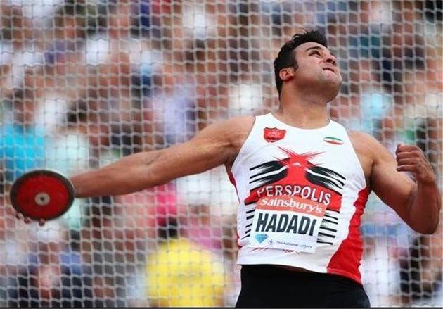 احسان حدادی در مسابقات دوومیدانی لهستان چهارم شد