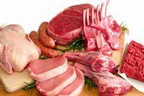 قیمت گوشت قرمز ثبات داشته است