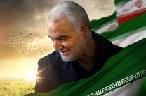 هشتگ ایران عزیز امروز در توئیتر ترند شد