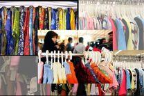 کرونا، بازار صنف پوشاک را هم کساد کرد