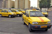 افزایش ۱۷ درصدی نرخ کرایه تاکسی
