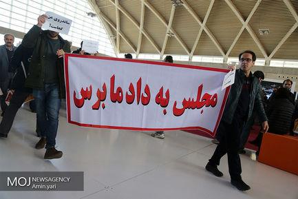 تجمع+اعتراضی+مردمی+در+سومین+نمایشگاه+خودرو+تهران (1)