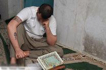 حفظ قرآن کریم به زبان انگلیسی ویژه زندانیان پایتخت