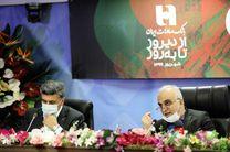 ارائه الکترونیکی ٩٤ درصد خدمات بانک صادرات ایران قابل قدردانی است/ بازار سرمایه حرفهای اداره شود