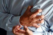 درد قفسه سینه را جدی بگیرید / مسکن درمان هر دردی نیست