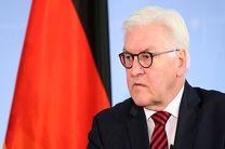 تاکید اشتاینمایر بر کاهش تنشها میان آلمان و ترکیه