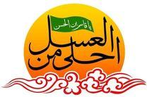 برگزاری همایش احلی من العسل در ۵۹ امامزاده شاخص استان اصفهان