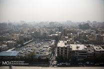 کیفیت هوای تهران در 25 آذر ناسالم است