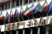 زنگنه باعثتعطیلی نفت تهران