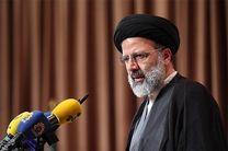 حجت الاسلام رئیسی شنبه به شهرکرد سفر می کند