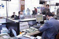 پرداخت بیش از هفت هزار میلیارد ریال تسهیلات بانک صادرات ایران به ٥٢ هزار کسب و کار آسیب دیده از کرونا