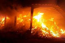 آتش سوزی انبار ضایعات فرش در کاشان /خسارت 20 میلیارد ریالی