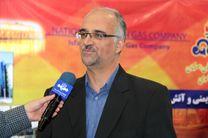 افزایش بیش از 58 هزار مشترک جدید گاز در استان اصفهان در سال 97