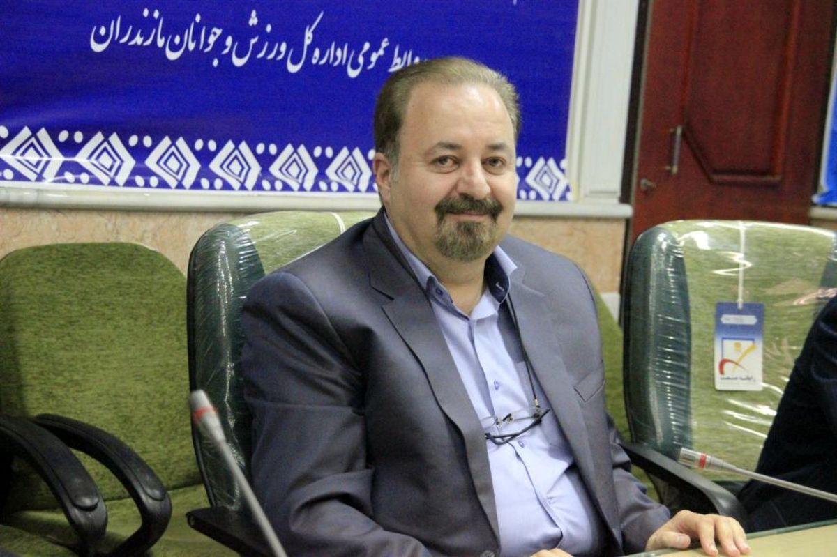 راه اندازی مرکز جامع درمان اعتیاد در مازندران