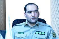 قاسم دلفانی فرمانده یگان حفاظت محیط زیست لرستان شد