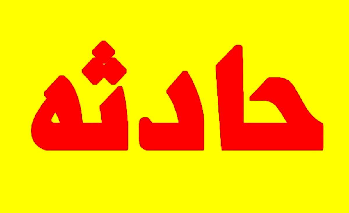 عبور کامیون های انبار پشتیبانی امور دام استان اصفهان در کوی راه حق حادثه آفرید