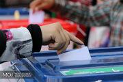 آغاز ثبت نام انتخابات شورایاریها از امروز