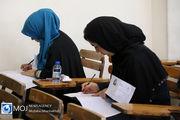 زمان اعلام نتایج قبول شدگان آزمون اصلح دانشگاه فرهنگیان مشخص شد