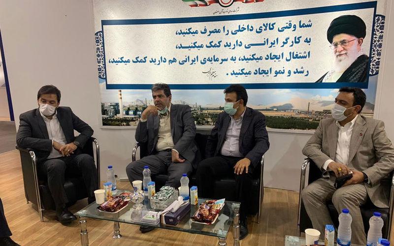 ذوب آهن اصفهان سمبل تولید مدرن فولاد در کشور است