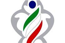 همایش بزرگ ورزشهای همگانی برگزار می شود