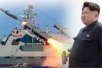 سایت آزمایش موشک دوربُرد کره شمالی تخریب می شود