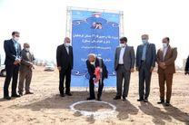 کلنگ زنی پروژه 150 واحدی مسکن فرهنگیان با حضور وزیر آموزش و پرورش
