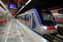 توسعه خط ۴ مترو تهران با افتتاح ۳ ایستگاه جدید