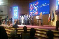 3 روستای دوستدار کتاب استان همدان معرفی شد