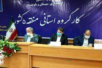 اتفاق نظر استانداران بر ضرورت انتقال آب از دریای عمان و خلیج فارس