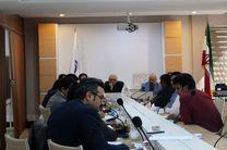 برگزاری اولین نشست سراسری کمیته وصول مطالبات شرکت بیمه آرمان