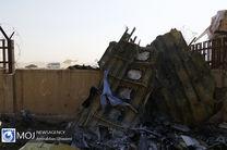 ادعای جدید وزیر خارجه کانادا درباره سقوط هواپیمای اوکراینی