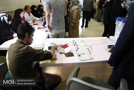 حضور مردم تجریش در انتخابات