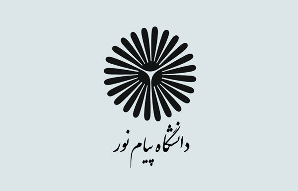 یکی از ثمرات انقلاب اسلامی را میتوان تاسیس دانشگاه پیام نور عنوان کرد