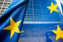 نشست سالیانه کشورهای عضو اتحادیه اروپا امروز برگزار می شود