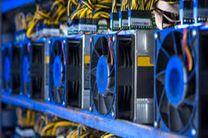 کشف 67 دستگاه ماینر قاچاق در بوئین میاندشت / دستگیری یک نفر توسط نیروی انتظامی