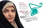 نقش جشنواره فیلم مقاومت در ایجاد فضای رقابتی و انگیزشی
