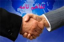 مناطق آزاد و کمیته امداد امام خمینی(ره) تفاهمنامه همکاری امضا کردند