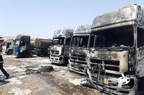 تعمیر موتور، عامل آتشسوزی پارکینگ دولتآباد بود
