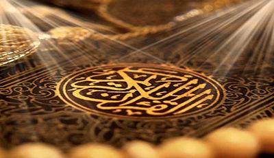 مسابقه «قرآن و محیط زیست» در قم برگزار می شود